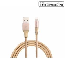 TELLUR Kevlar MFI Lighting kábel,1m, arany TLL155231